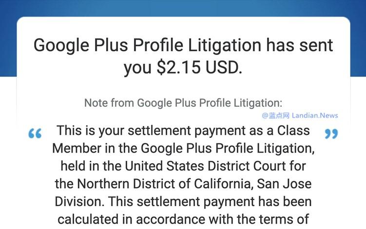 约172万多名客户接到谷歌支付的2.15美金调解Google数据泄漏集体诉讼