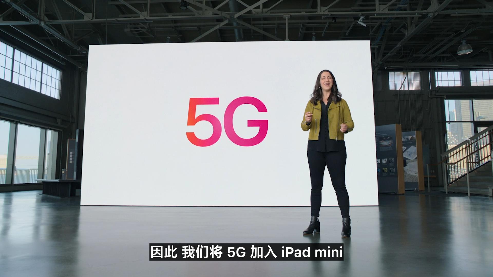 苹果推出的iPadmini6采用全屏设计,支持指纹识别,USB–C支持5G