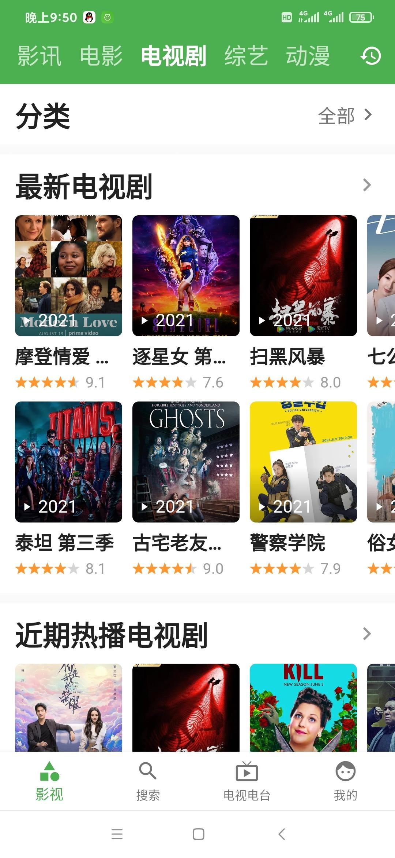 【资源共享】青蛙视频1.6.912纯安卓版,纯超流畅高清视频,精彩追剧首选