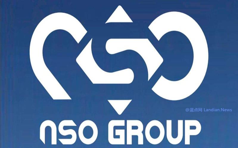 法国认可选购NSO集团公司的恶意程序觉得国防安全凌驾于集体利益以上