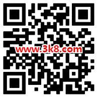 京东plus会员免费领取价值19.9元的蚊香液需要在线领取