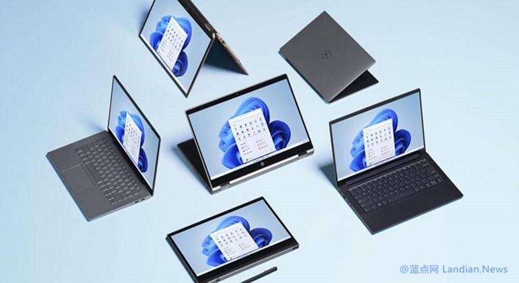 最后微软公司舍弃禁封旧CPU升級Windows11事后客户能够自己安裝布署